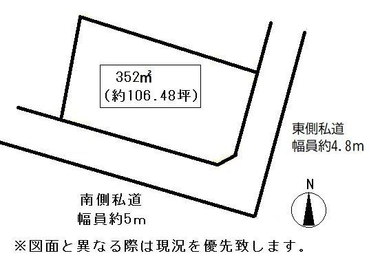 さぬき市小田売り土地 間取り図