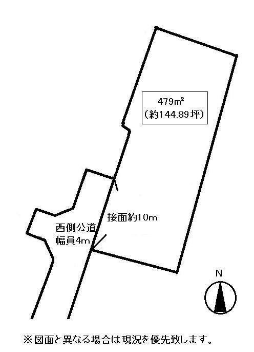 高松市香西本町売り土地 間取り図