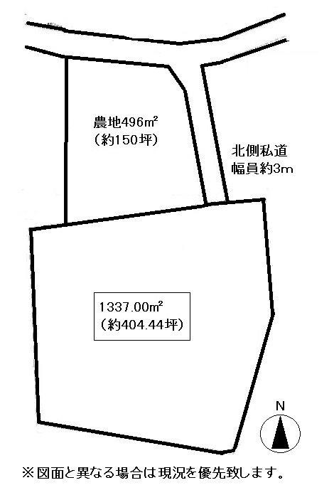 高松市香南町売り土地 間取り図