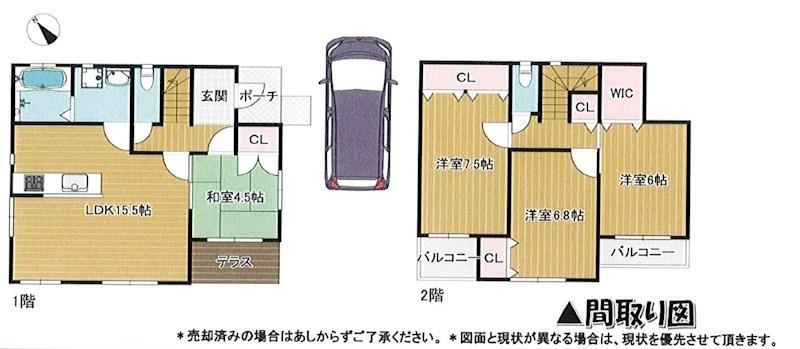 平塚市広川 新築戸建 間取り図