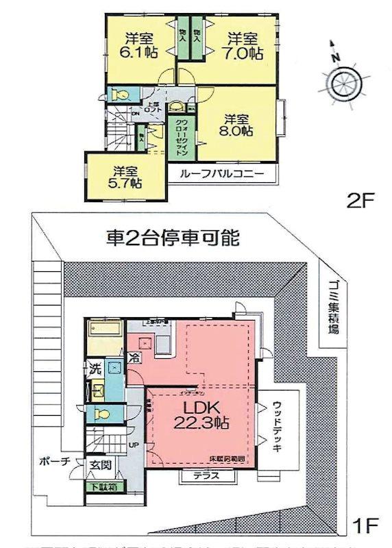平塚市めぐみが丘1丁目 中古戸建 間取り図