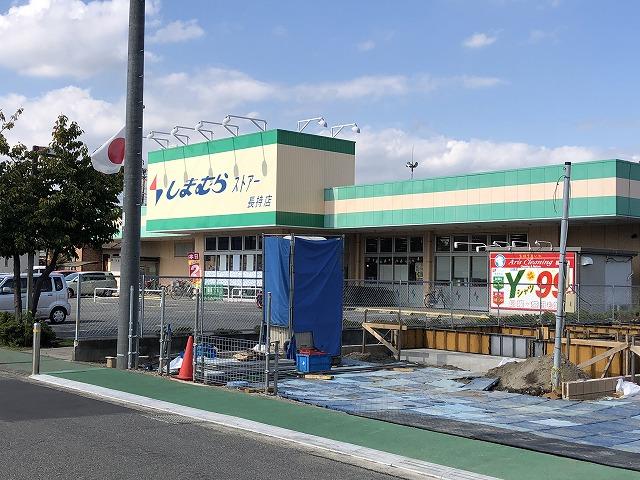 平塚市長持18-1期 新築戸建 2号棟 周辺画像1