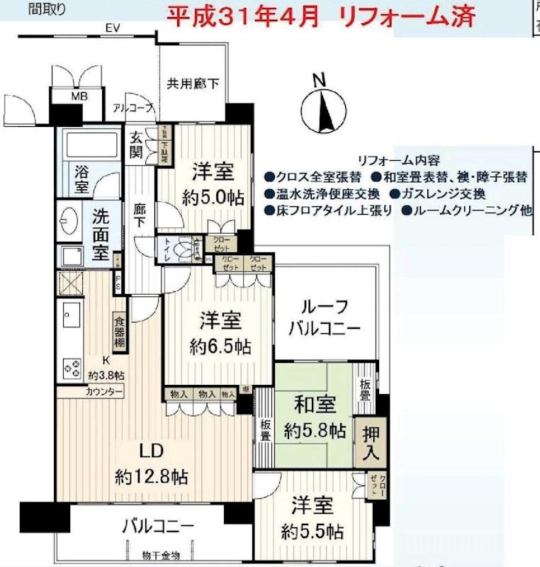 サンクレイドル湘南平塚弐番館 間取り図