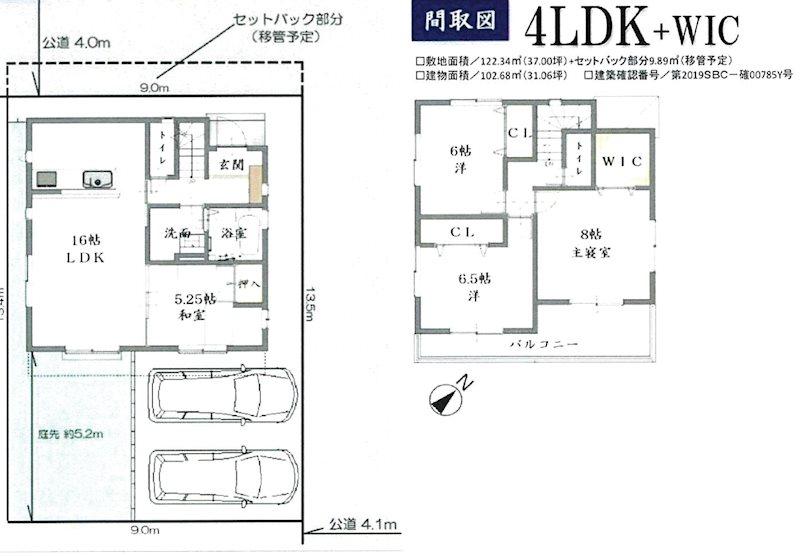 平塚市撫子原3期 新築戸建 ① 間取り図