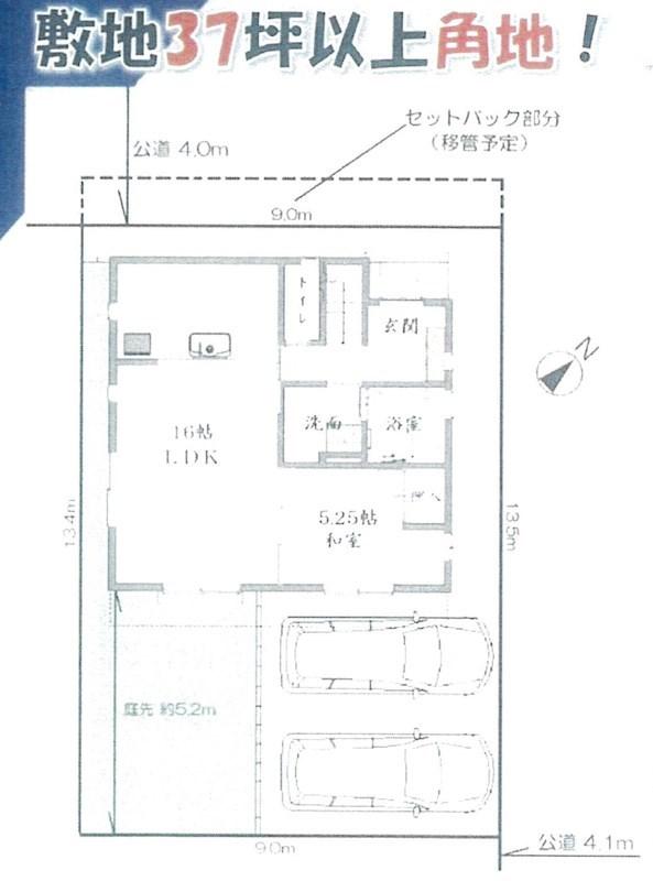 平塚市撫子原3期 新築戸建 ① その他