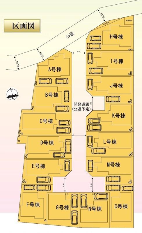 平塚市東真土4丁目 新築戸建 全15棟 J号棟 その他