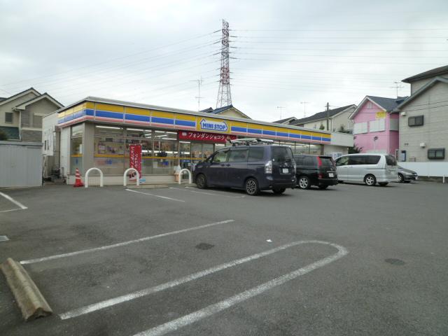 平塚市東真土4丁目 新築戸建 全15棟 M号棟 周辺画像5