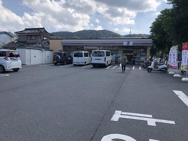 平塚市万田 新築戸建 3号棟 周辺画像7