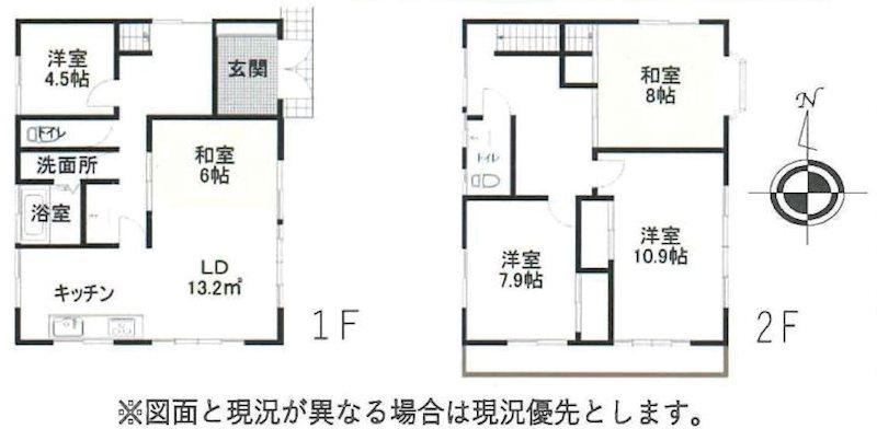 平塚市横内 中古戸建 間取り図