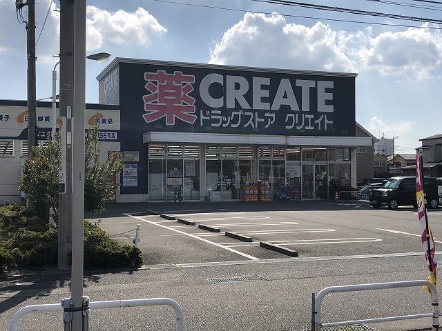 平塚市横内 中古戸建 周辺画像10