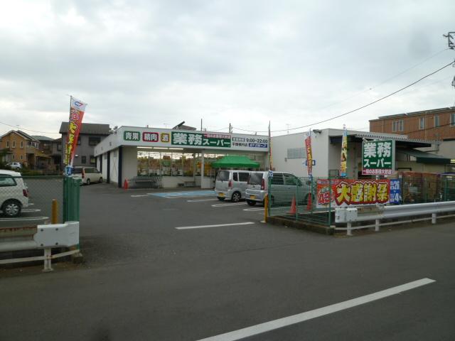 平塚市横内 中古戸建 周辺画像4