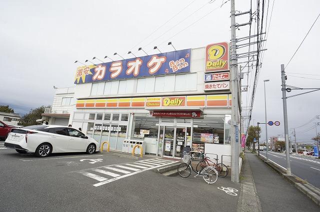 平塚市横内 中古戸建 周辺画像5
