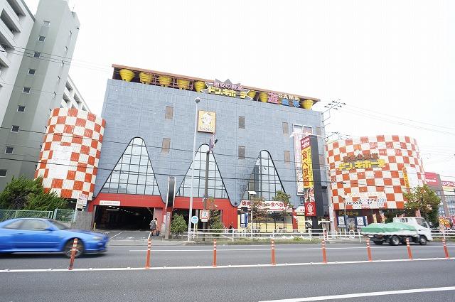 平塚市横内 中古戸建 周辺画像7