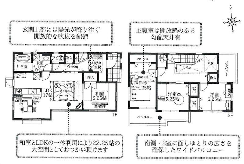 平塚市纒 新築戸建 全7棟 1号棟 間取り図
