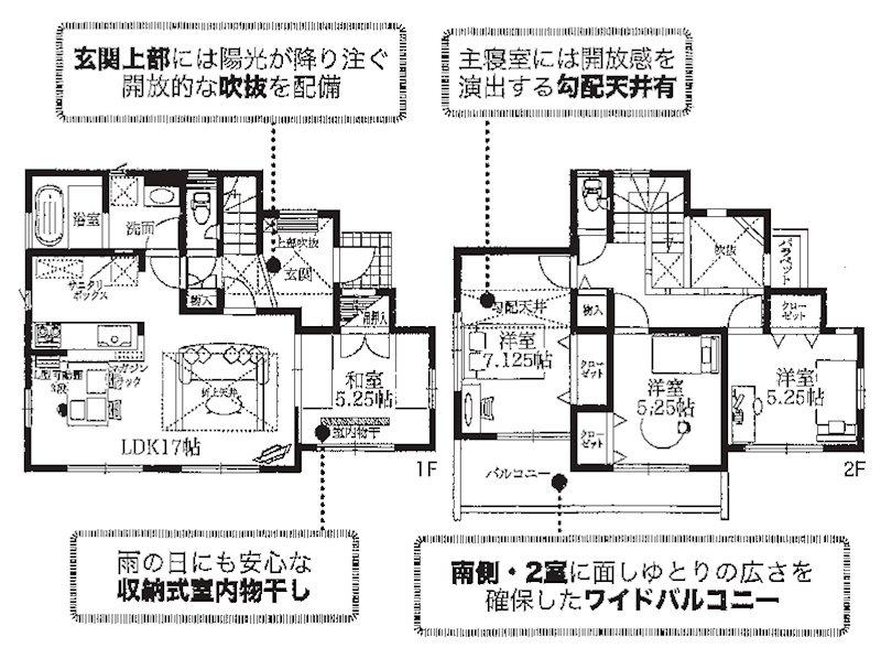 平塚市纒 新築戸建 全7棟 7号棟 間取り図