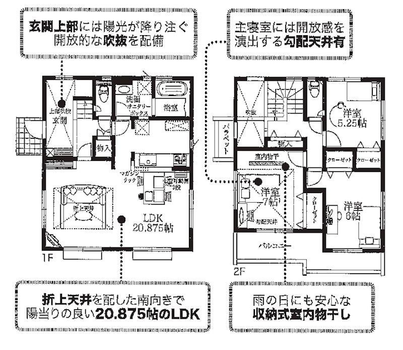 平塚市纒 新築戸建 全7棟 3号棟 間取り図