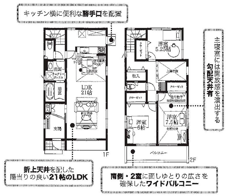 平塚市纒 新築戸建 全7棟 4号棟 間取り図