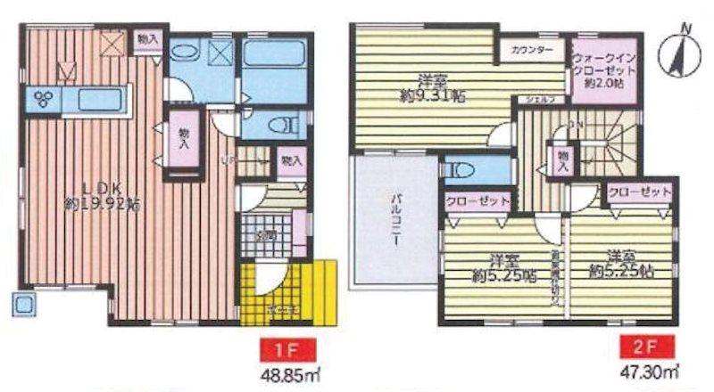平塚市御殿1丁目 新築戸建 間取り図