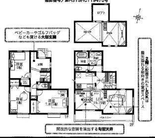平塚市西八幡4丁目 新築戸建 6号棟 間取り図