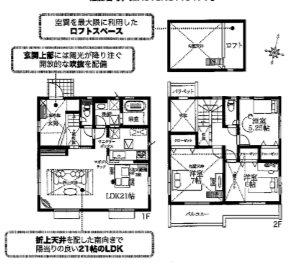 平塚市西八幡4丁目 新築戸建 5号棟 間取り図