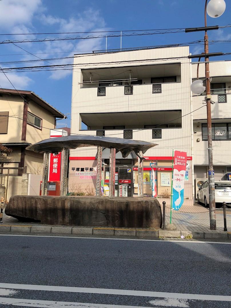平塚市撫子原 新築戸建 全2棟 1号棟 周辺画像1