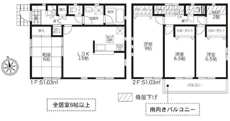 平塚市広川 新築戸建 第10-1号棟 間取り図