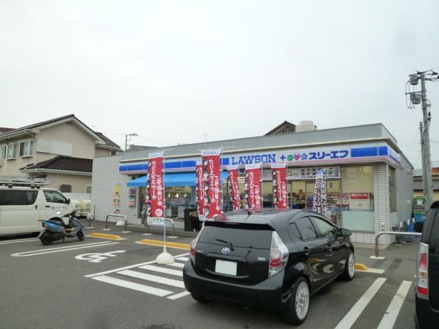 平塚市広川 新築戸建 第10-1号棟 周辺画像3
