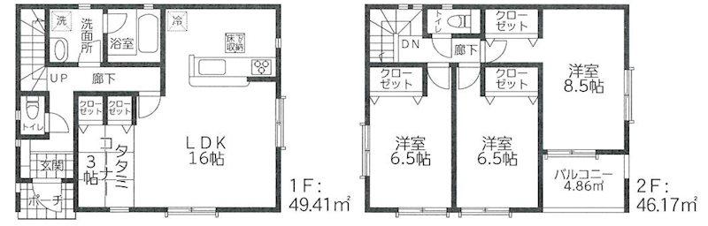 平塚市根坂間 新築戸建 全3棟 2号棟 間取り図