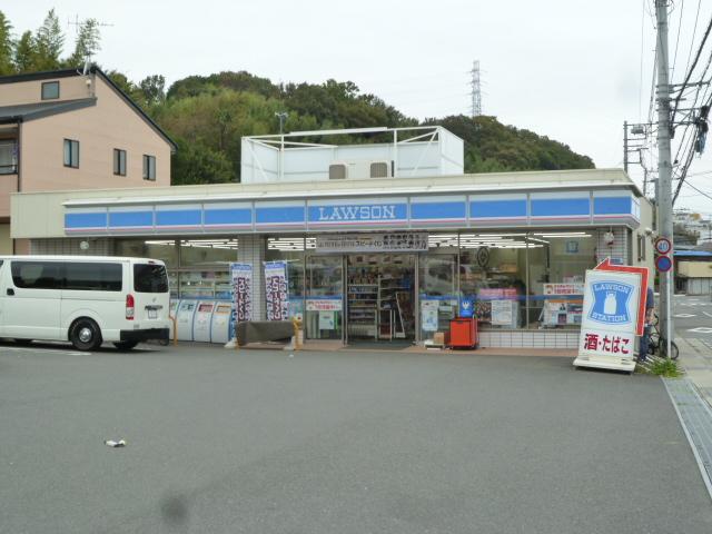 平塚市根坂間 新築戸建 全3棟 2号棟 周辺画像3