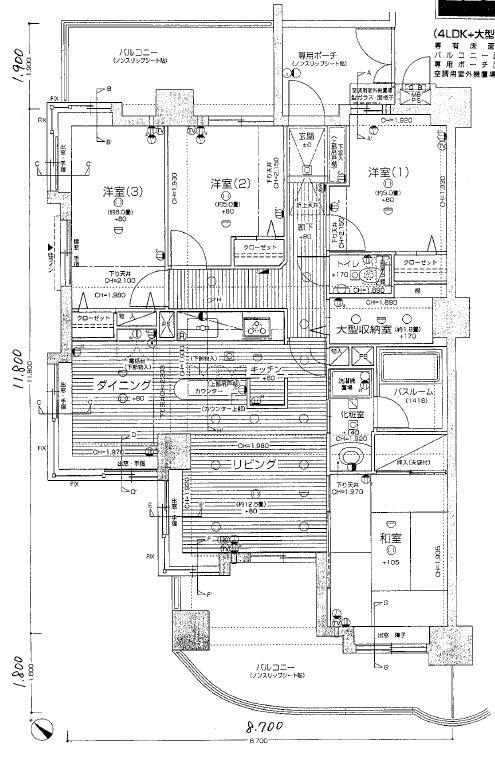 ライオンズガーデン安城横山 801号室 間取り図