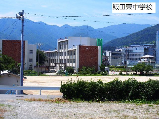 飯田市羽場坂町土地  周辺画像4