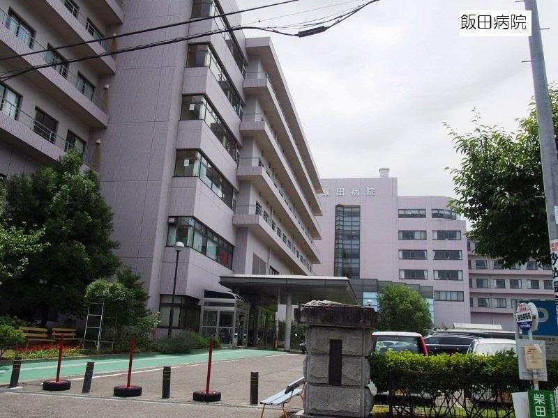 飯田市羽場坂町土地  周辺画像7