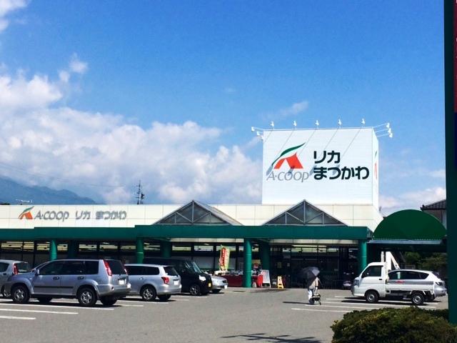 松川町元大島土地 周辺画像7
