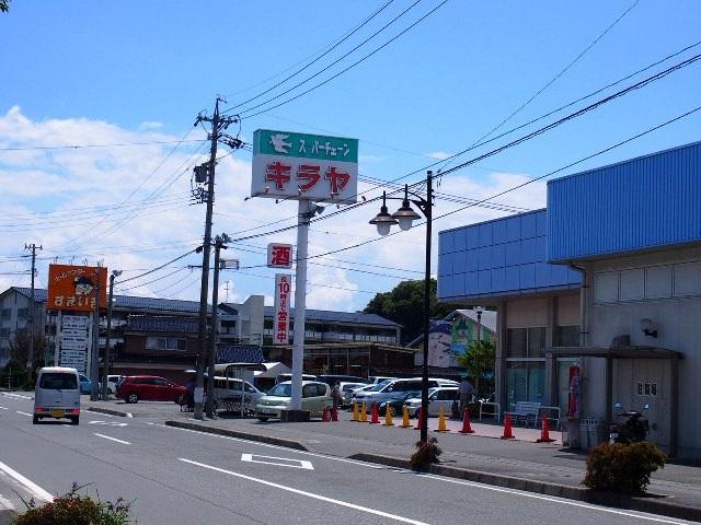 松川町元大島土地 周辺画像8