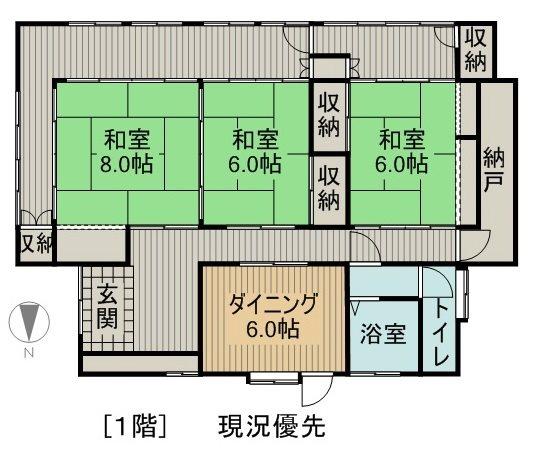 飯田市大久保町中古住宅 間取図・土地図