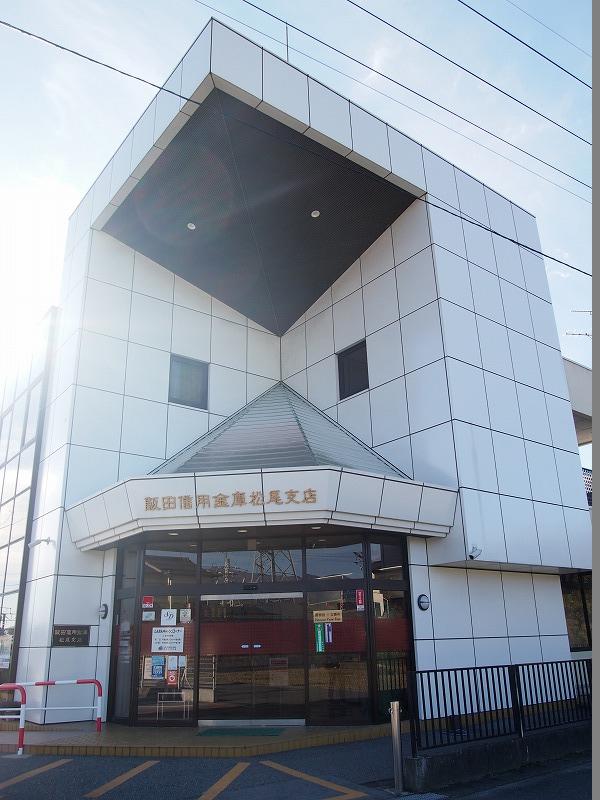 飯田市松尾久井土地 周辺画像10