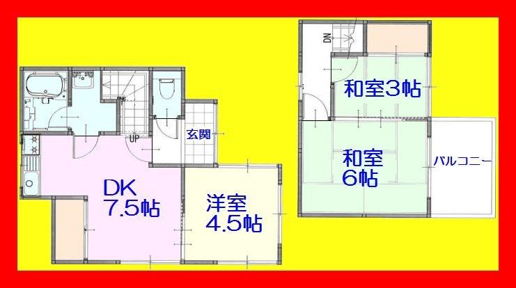 足立区大谷田3丁目 戸建 間取り図