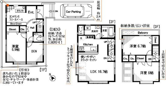 港区南青山7丁目 中古戸建 限定1棟 間取図・土地図