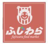 スーパーふじわら 栄町本店
