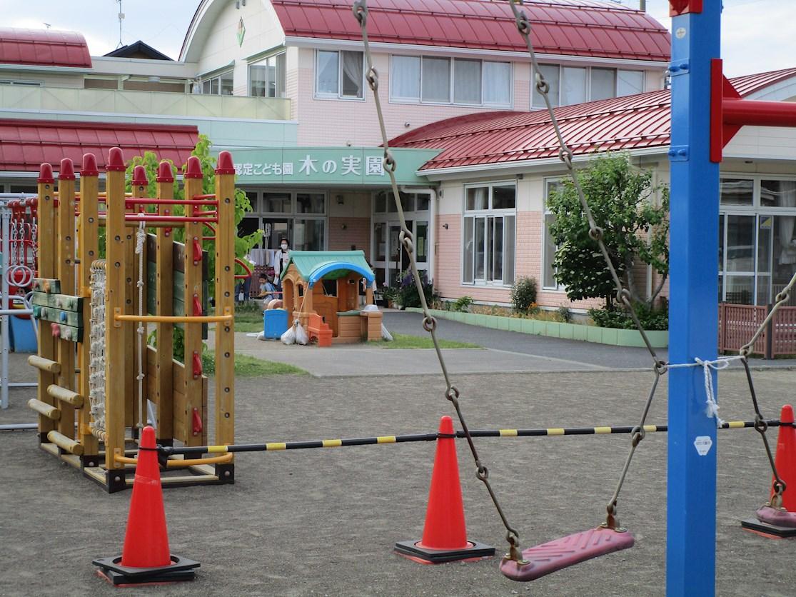 株式会社ユニバース  新井田店