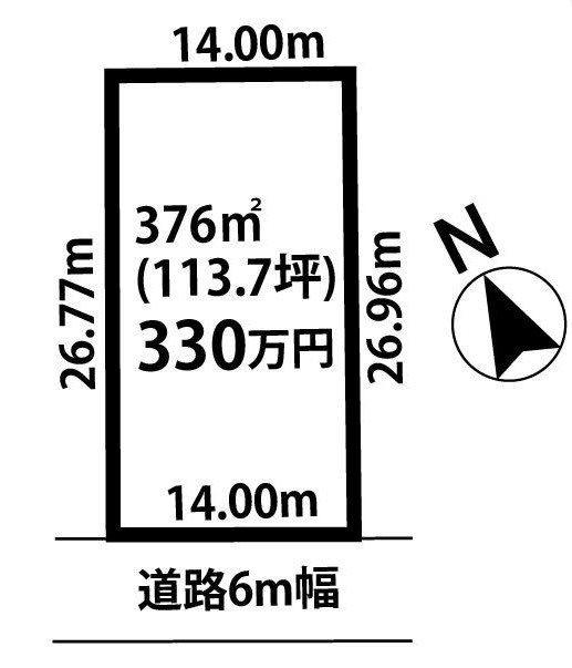 【盛岡支店】八幡平松尾寄木 外観写真