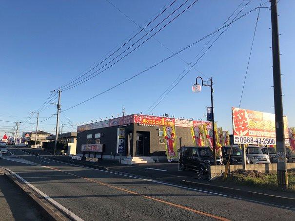 山鹿市古閑店舗 外観写真